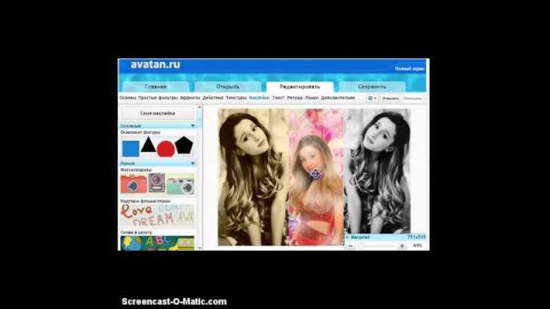 Секреты приложения Avatan в контакте