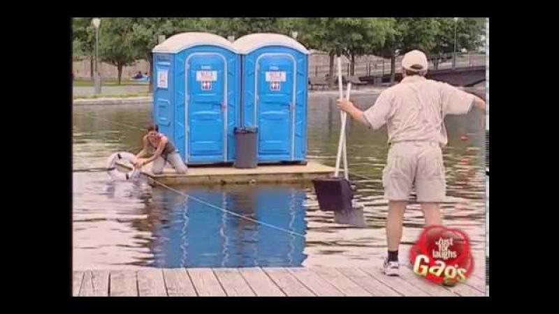 Floating Toilet Prank