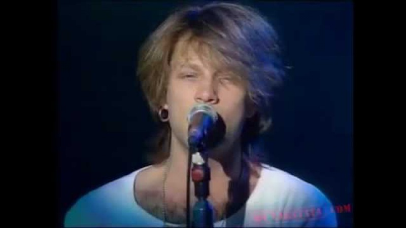 Bon Jovi - Bed of Roses (Paris 1993)