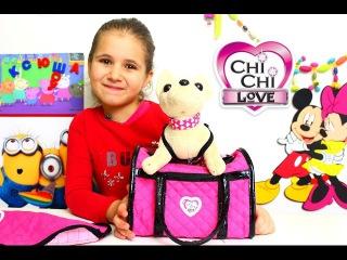 Chi Chi love собачка с сумочкой ЧиЧиЛав Розовая мечта