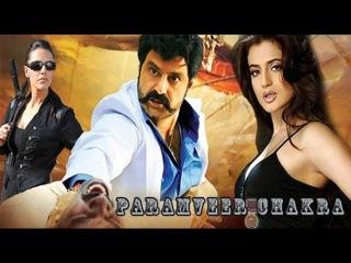 Param Veer Chakra (Parama Veera Chakra) Full Hindi Dubbed Movie | Balakrishna, Ameesha Patel