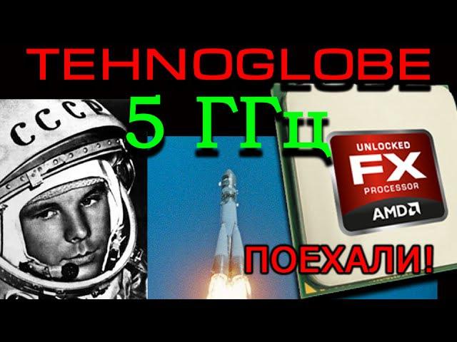 Разгон AMD FX 8350 5 GHz Тест в CRYSIS 3 ASUS m5a99x EVO R2 0 Расчет мощности. Настройка БИОС