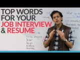 Top words for your JOB INTERVIEW &amp RESUME