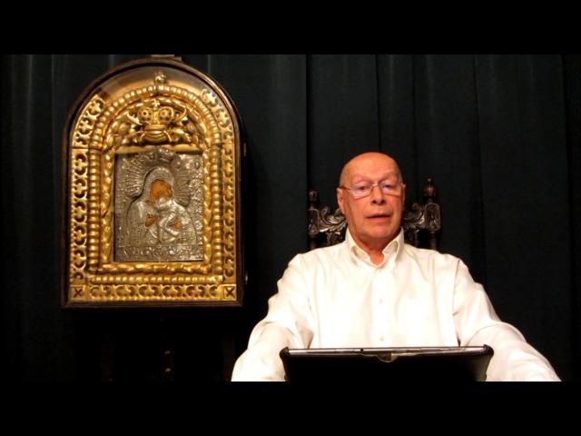 Изыди сатана Обращение к пермякам и гражданам Израиля Эдуарда Ходоса