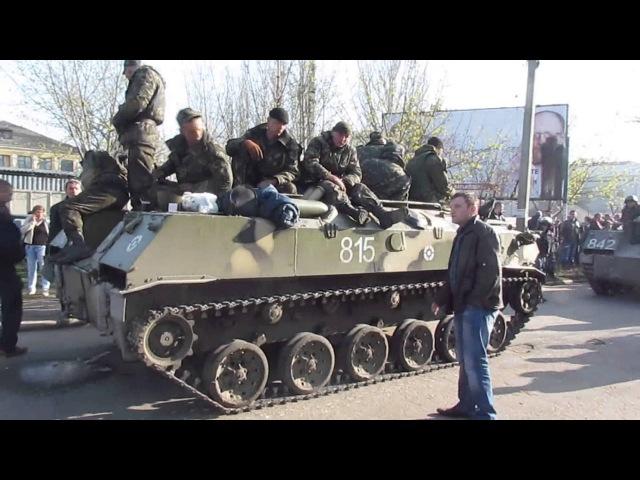 Украинские БМД в Краматорске (Старый город)