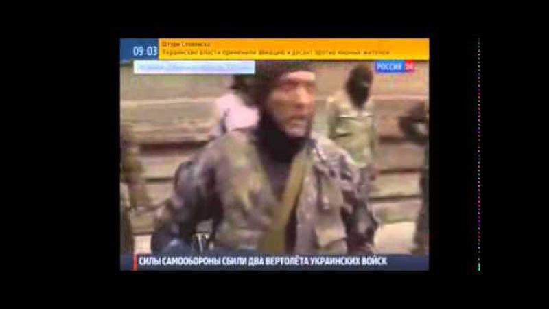 Клип Святая Русь братьям славянам Автор молодая киевлянка