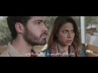 Курдский фильм: Проклятие Месопотамии трейлер 2015