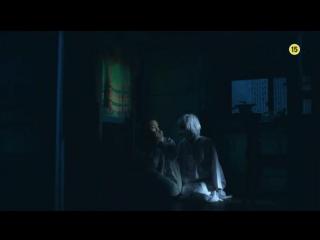 Повелитель солнца/Joogoonui Taeyang (2013 - ...) Тизер №2 (сезон 1)