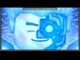 «Со стены New Ninjago» под музыку The Fold - LEGO NINJAGO: Ghost Whip. Picrolla