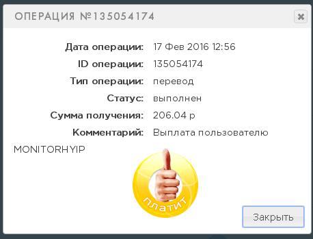 https://pp.vk.me/c628127/v628127090/38f65/Wdy7jJePjug.jpg