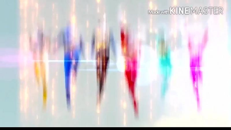 Могучие Рейнджеры Дино Супер Заряд(Фан Опенинг)