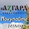 Земельные участки ИЖС и ПМЖ в Московской области
