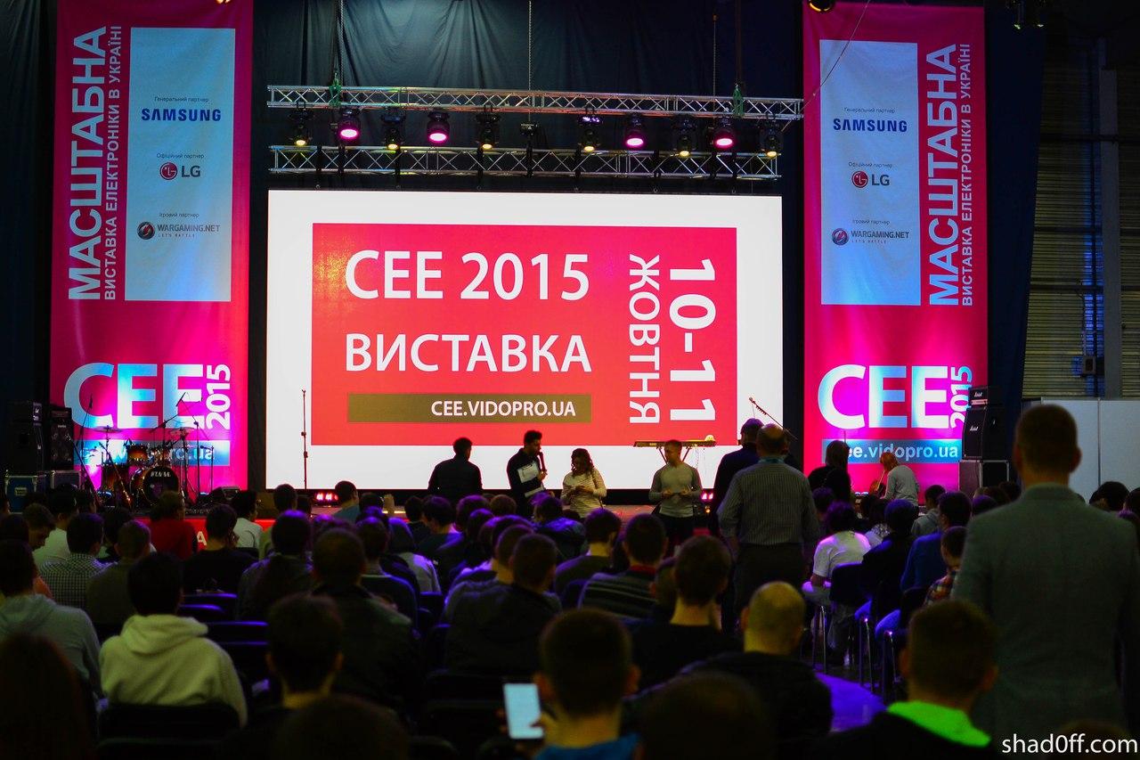Сцена CEE 2015
