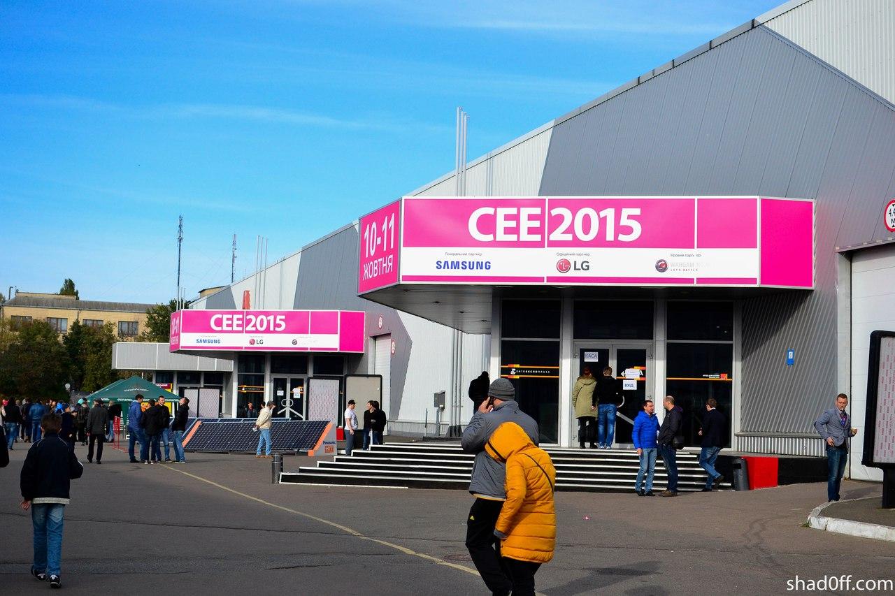 CEE 2015