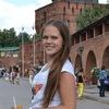 Oksana Sinitsyna