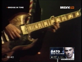AC/DC — Back In Black (Bridge TV)