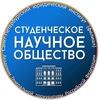 СНО СПбЮИ(ф)АГПРФ
