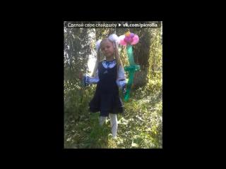 «Моя доня» под музыку Українська дитяча пісня - Киця-кицюня. Picrolla