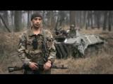 Рейд. Сила непокоренных документальный фильм про украинских десантников -