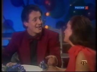 София Ротару и Яак Йоала_Лаванда (1985)