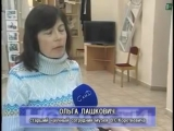 Выставка монет и денежных купюр в музее Короткевича