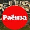 Раёнза — Ново-Переделкино, Солнцево и соседи