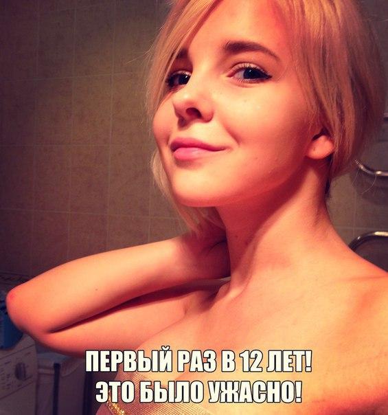 Катя Рысь Слив Патреон