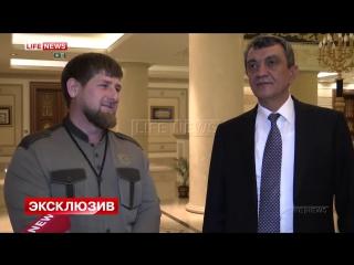 Губернатор Севастополя Меняйло и Кадыров в Чечне (эксклюзив Lifenews)