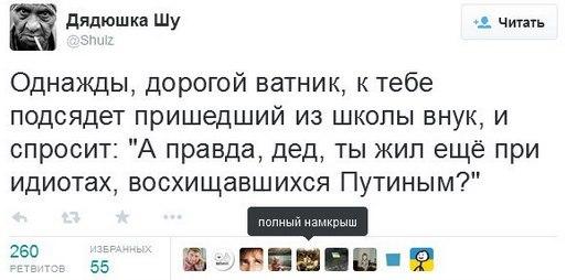 """Российская агрессия против Украины стала """"звонком к пробуждению"""" Европы, - Минобороны Литвы - Цензор.НЕТ 4144"""