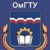 ОмГТУ - Опорный университет