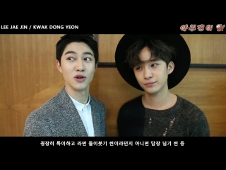 "Jaejin @ Web-drama ""The Flatterer"" Press-conf"