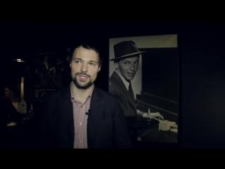 Пятница. Эксклюзивные интервью с премьеры фильма.