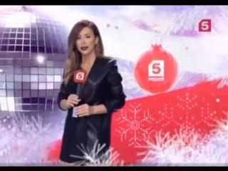 Ани Лорак поздравляет с наступающим 2016 годом (5 канал, декабрь 2015)