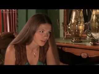 20 лет без любви 12 серия 2012г