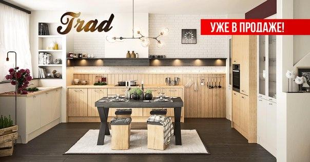 лорена кухни официальный сайт тюмень 13