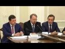 Засідання антикризового енергетичного штабу у форматі селекторної наради