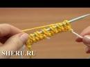 Спицы азы Урок 1 метод 16 из 18 Невидимый метод набора петель с использованием допо