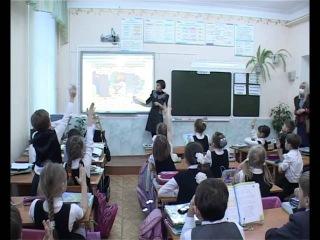 АРИС Оборудование для школ