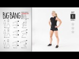 Big Bang Workout by DAREBEE FULL CARDIO 20 Minutes