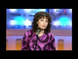 Светлана Рожкова - Подруги