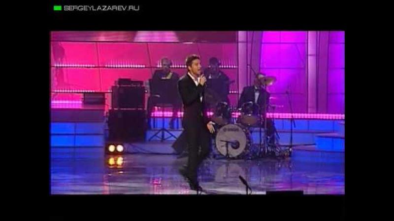 Сергей Лазарев - Анастасия, Добрые песни,27.04.10