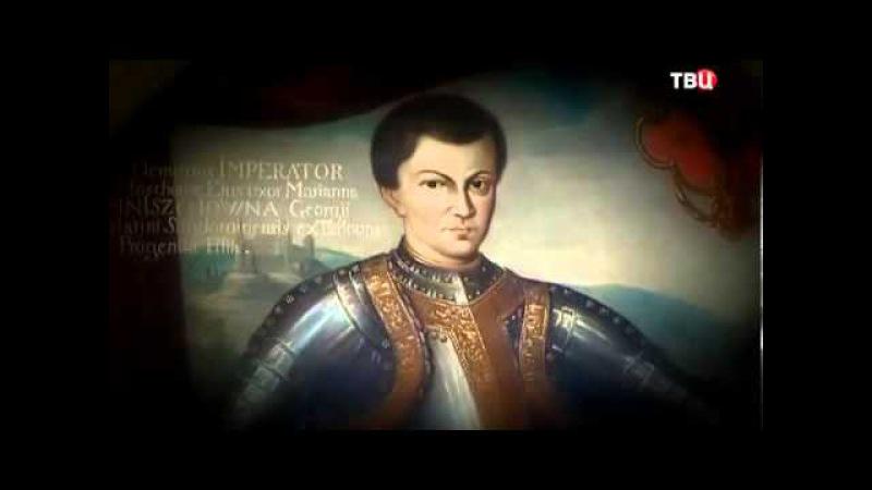 1. Династия Романовых. Самозванцы. ТВЦ., 2013г.