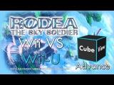 Rodea the Sky Soldier Intro Wii vs Wii U Comparison