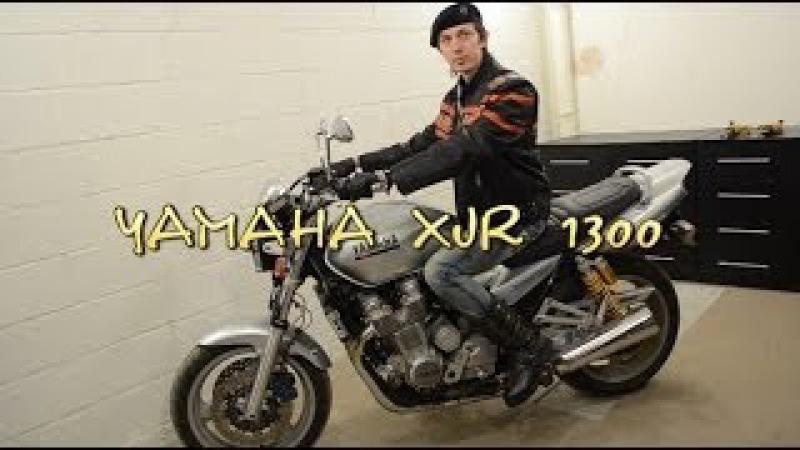 [Докатились] Обзор Yamaha XJR 1300. Охлаждение для слабаков!