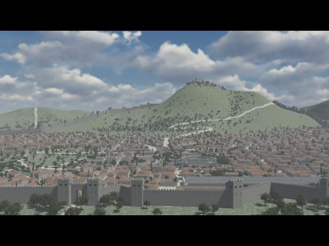 Ancient Corinth КОРИНФ II ВЕК Н Э