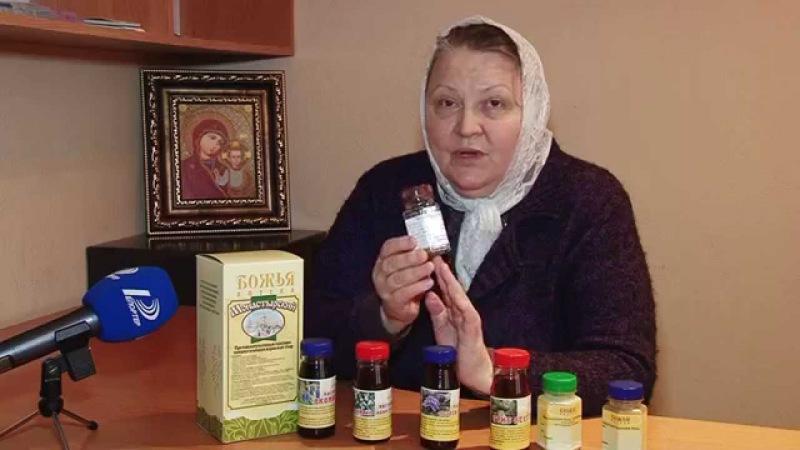 антипаразитарный чай пропорции трав