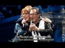 Азиза и Al Bano - Милый мой, твоя улыбка / Концерт Феличита (01.05.2010)