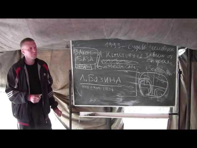 Лекция о правовом положении дел в ЖКХ