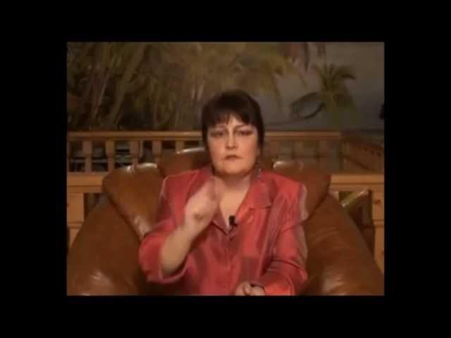 Марина Сугробова - Упражнение Отпор Энергетической Атаке