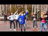 Первый танцевальный флеш моб в городе Строитель